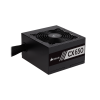 Corsair CX Series CX650 650 Watt 80 PLUS Bronze