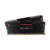 Corsair Vengeance LED 32GB 2x16GB DDR4 DRAM 2666MHz