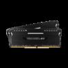 Corsair Vengeance LED 32GB 2x16GB White LED DDR4 DRAM 2666MHz